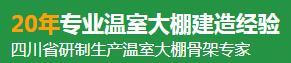 四川养殖亚搏app安卓